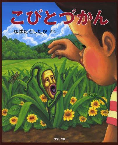 http://www.kanazawa-beans.com/topics/blog-img/33066741%5B1%5D.jpg