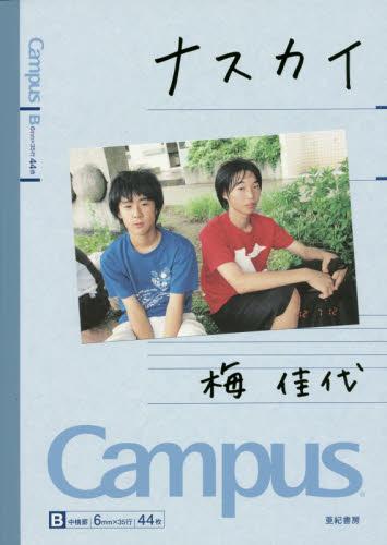 http://www.kanazawa-beans.com/topics/blog-img/33571326.jpg