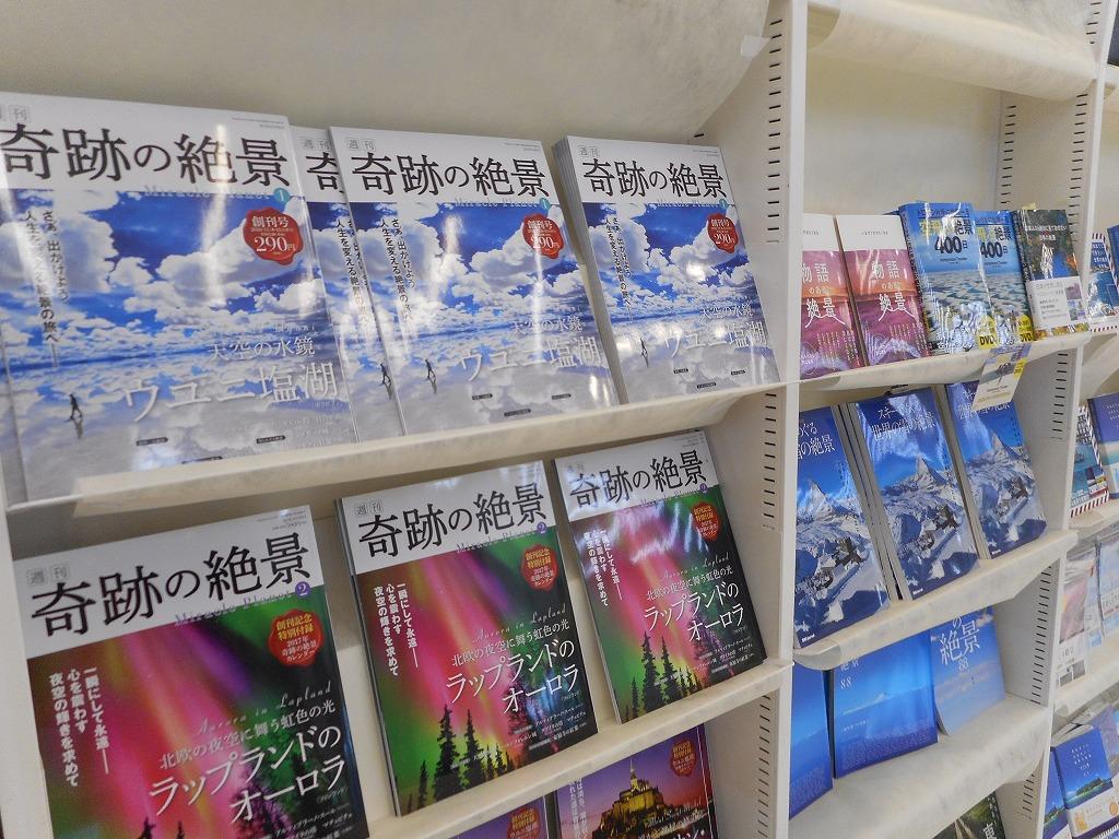 http://www.kanazawa-beans.com/topics/blog-img/DSCN0018.jpg