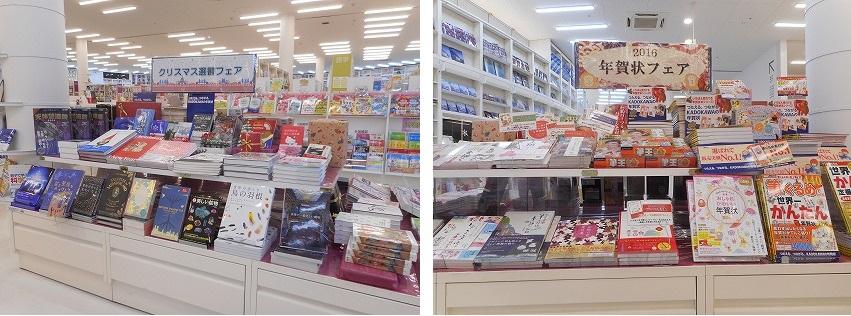 http://www.kanazawa-beans.com/topics/blog-img/DSCN0232-1.jpg