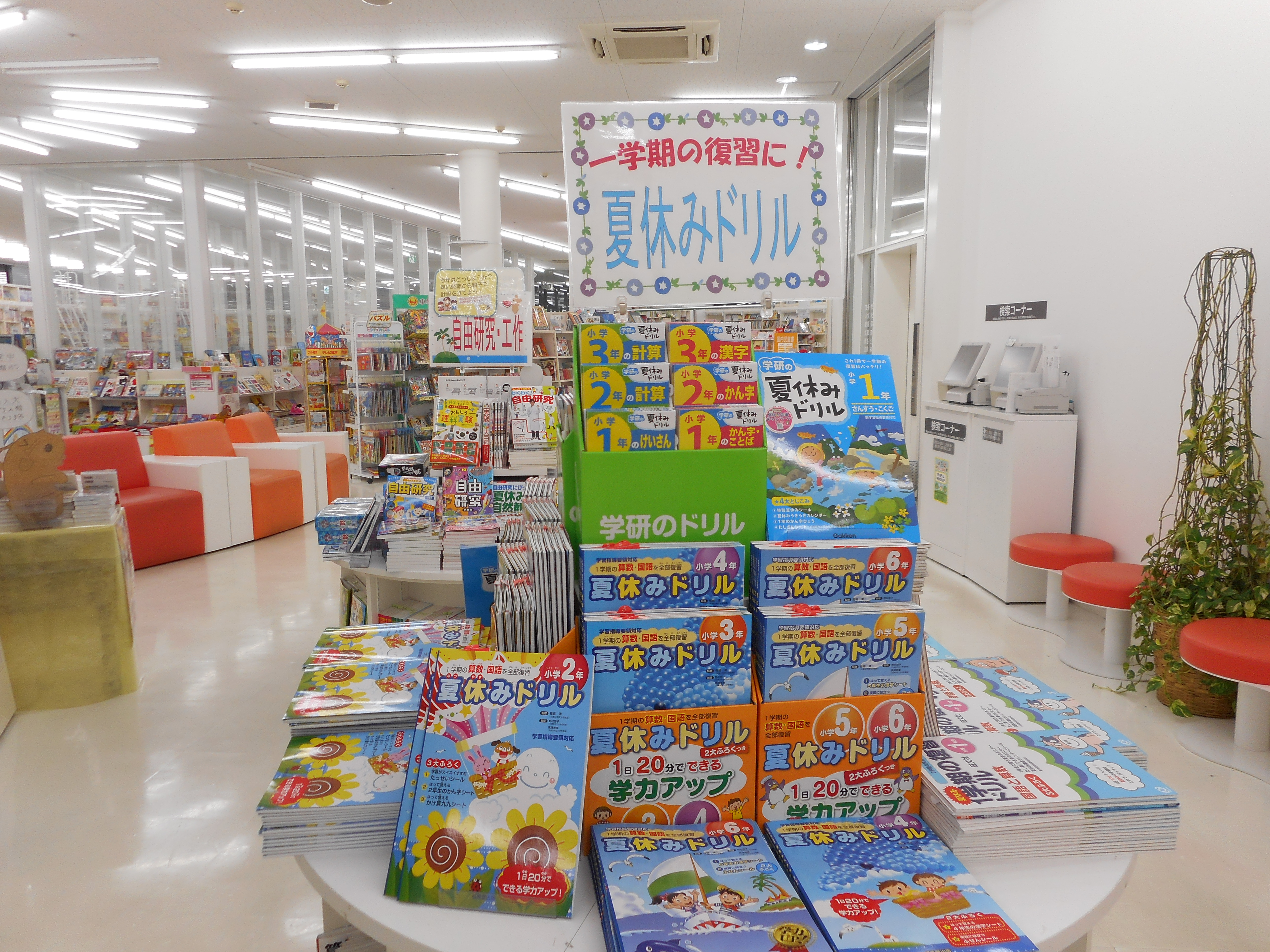 http://www.kanazawa-beans.com/topics/blog-img/DSCN1173.JPG