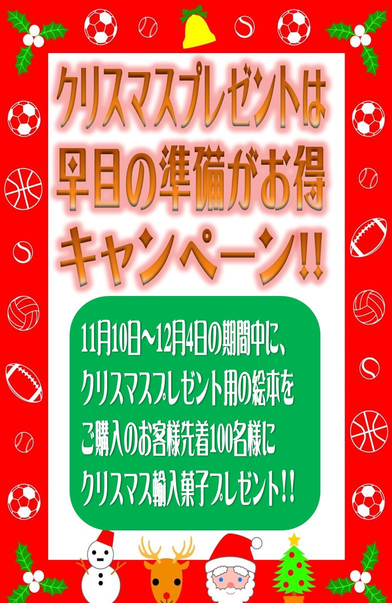 http://www.kanazawa-beans.com/topics/blog-img/hayatoku.png