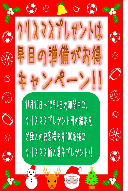 http://www.kanazawa-beans.com/topics/blog-img/kurihayatoku.png